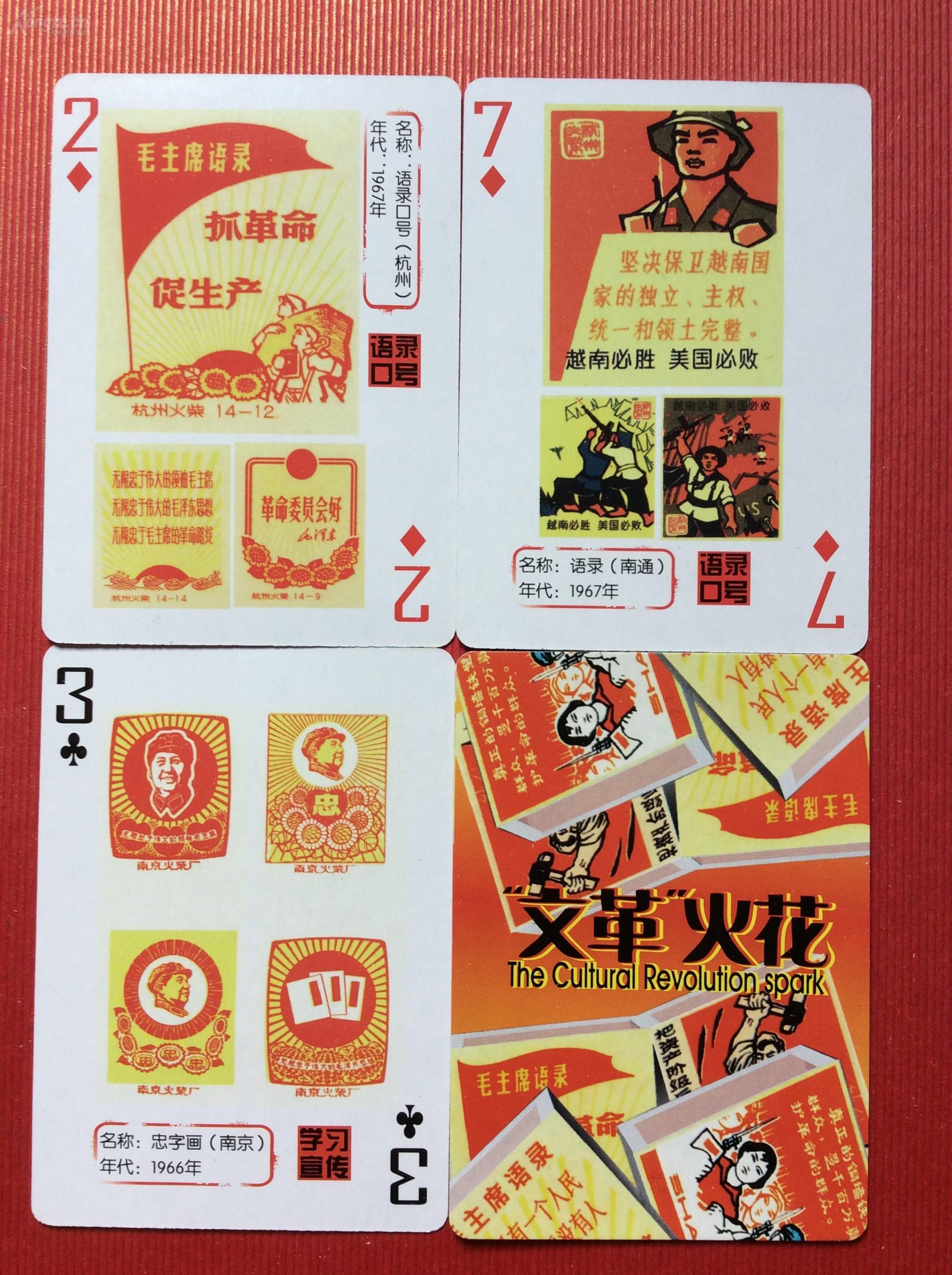 """2017年的棋牌市场迎来了大爆发,特别是在地方棋牌游戏方面,大量的资本、创业者快速进入。而这得益于闲徕互娱推出的棋牌游戏""""新模式""""房卡,让重庆时时彩注册这.房卡模式的棋牌游戏是怎么运营的_百度经验重庆时时彩是一种经中国国家财政部批准,重庆市福利彩票发行中心承销的福彩快开彩票,2元1注,分为""""星彩玩法""""以及""""大小单双玩法""""。具有玩法简单、中奖率高."""