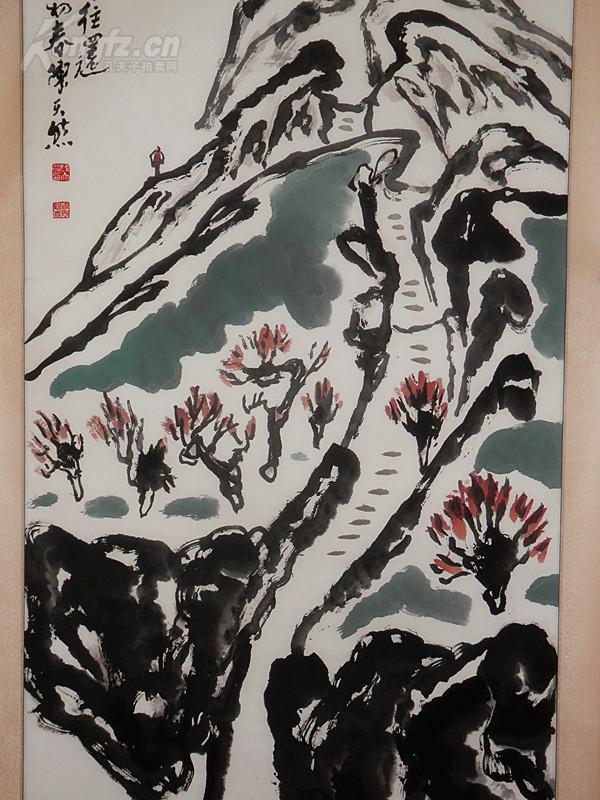 当代中国书画家 版画家 陈天然 山水画 保真图片