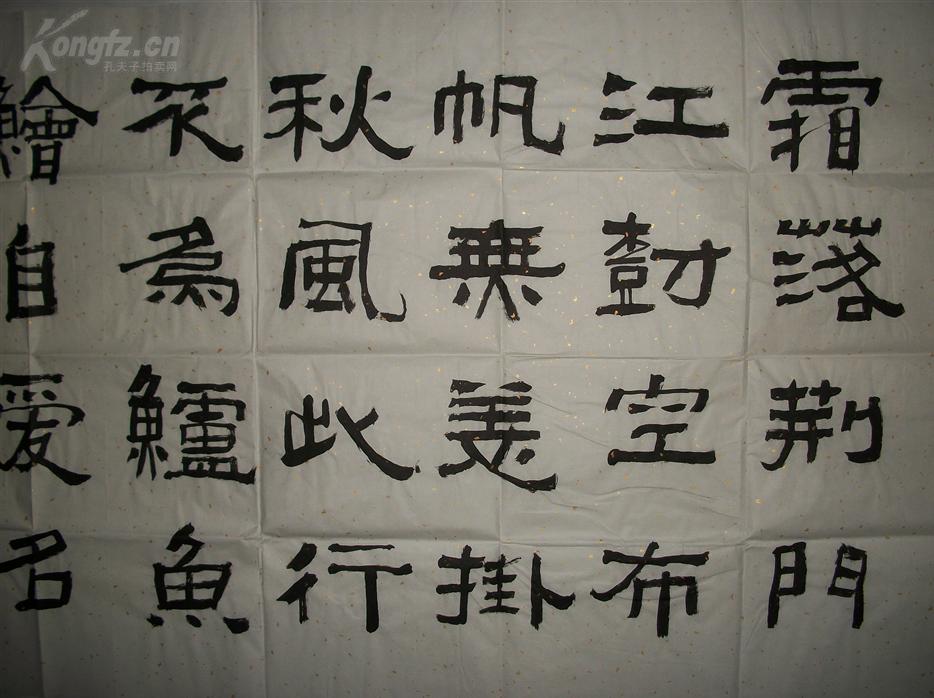 吕如雄,1947年出生于广东省阳江市,曾为中国书法家图片