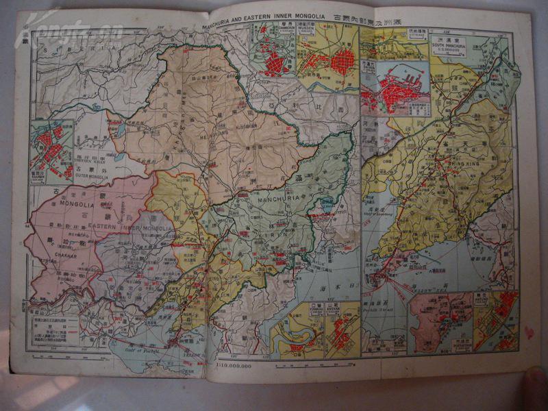 满洲在住日本人分布图,满洲产业分布图,支那全图(附北平,天津,青岛图片