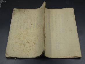 8152【军事秘抄本】《神机制敌太白阴经》又称《太白阴经》,道家著作,中国古人认为太白星主杀伐,因此多用来比喻军事