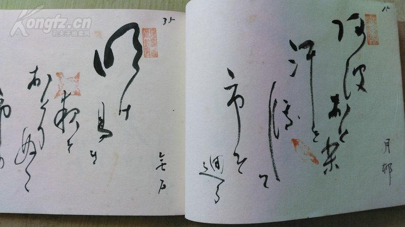 日本俳句名家诗稿,毛笔手书,拱花蝴蝶封面,款不识14页