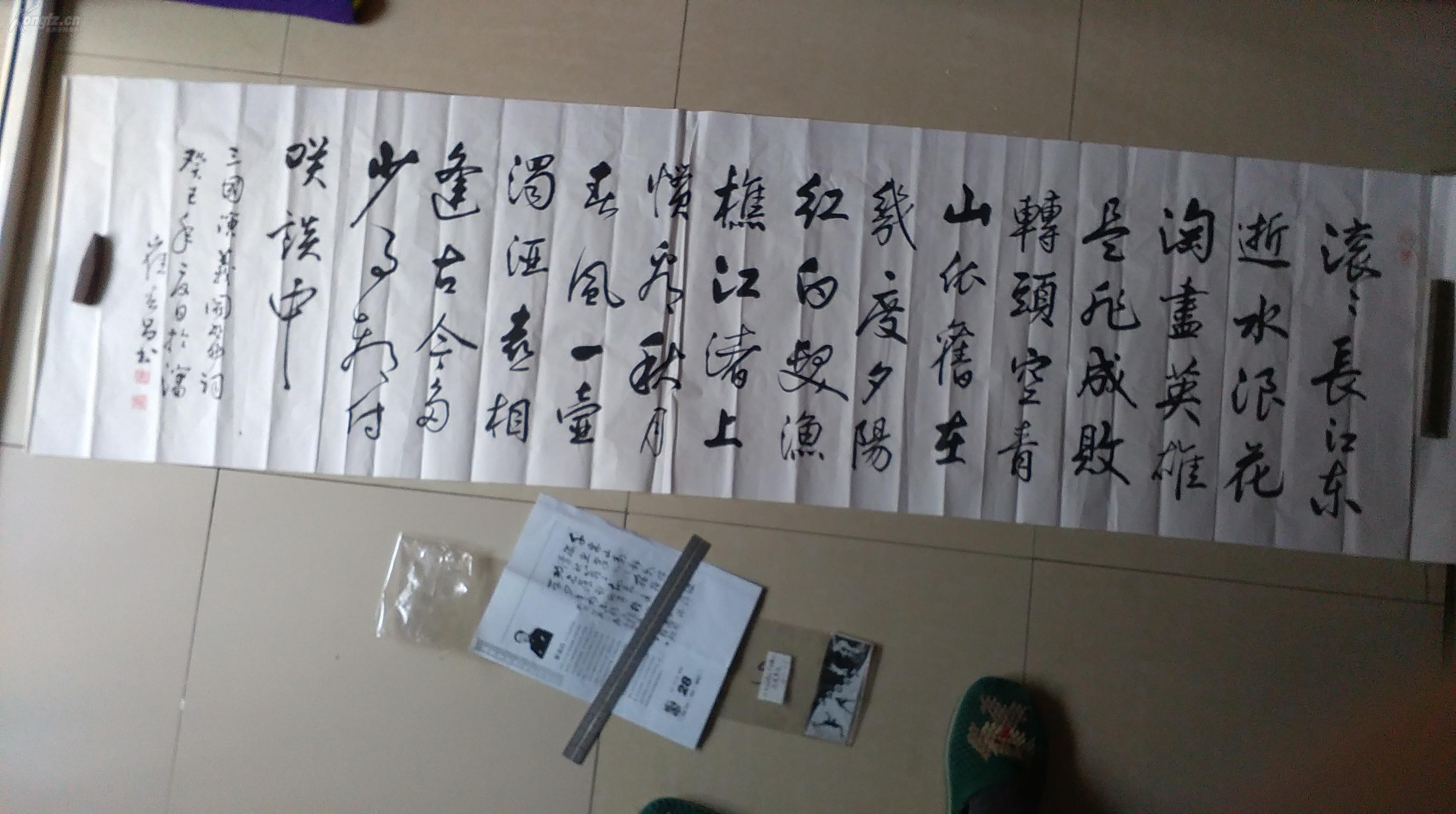 中国通俗文艺研究会理事;中国书画家协会名誉主席;辽宁省书法家协会图片