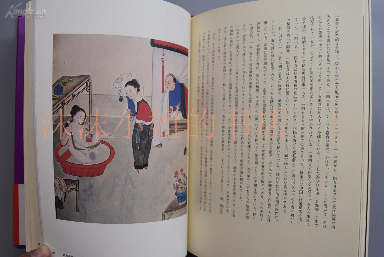 情色皇帝的淫梦7_查看源网页