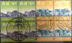 香港1997年海边日夜风景卷筒邮票四方连2个