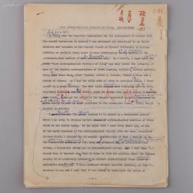 """李济旧藏:著名人类学家、""""中国考古学之父"""" 李济1962年校改《中国的若干人类学问题之再考虑》英文稿件十八页  HXTX104886"""