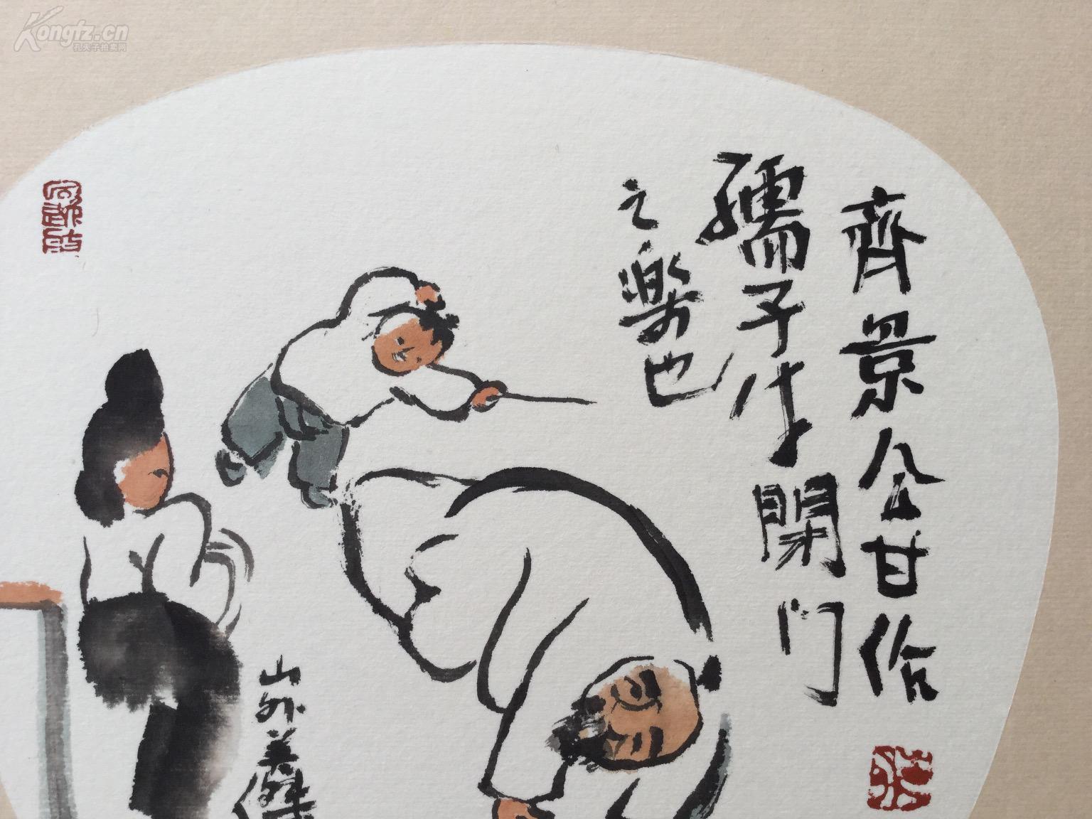 新文人水墨--孺子牛 李英杰作品书画真迹图片