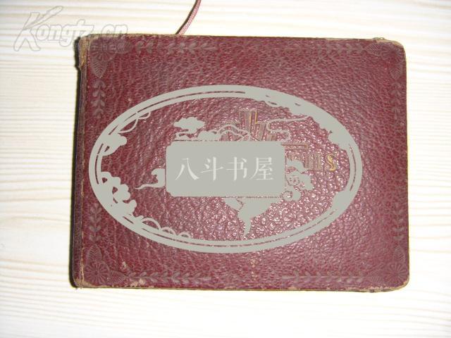 江阴南菁绘画1947年毕业纪念册获奖作品初中生中学图片