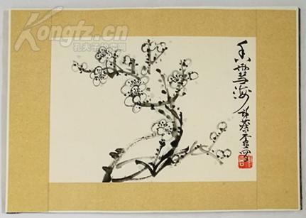 国画家,书法家,书画鉴赏家 中国美术家协会和中国书法家协会会员图片