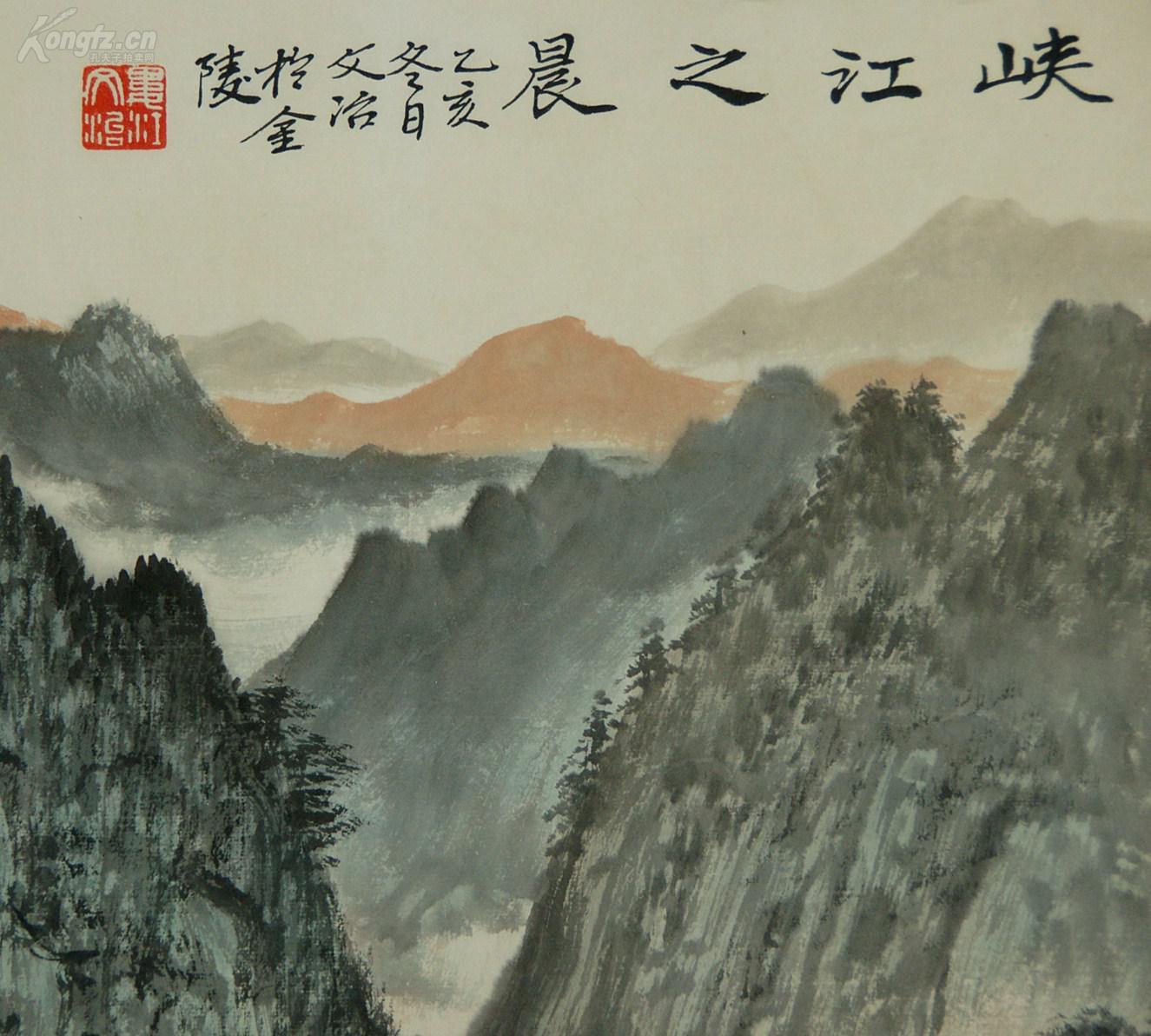 【图】中国美术家协会江苏分会副主席【宋文治】山水图片