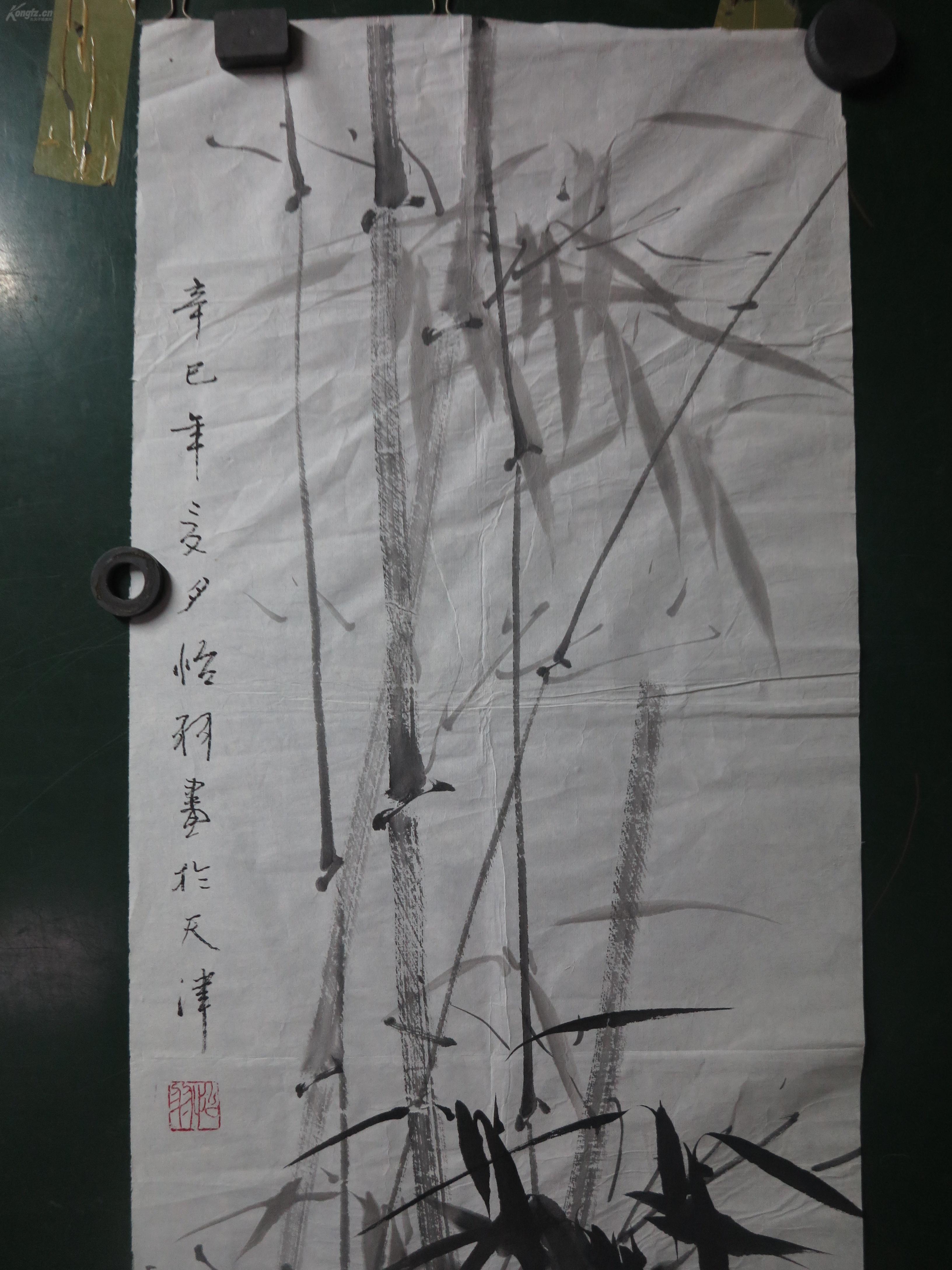 【图】纽西兰中国美术家协会理事兼学术会主席图片