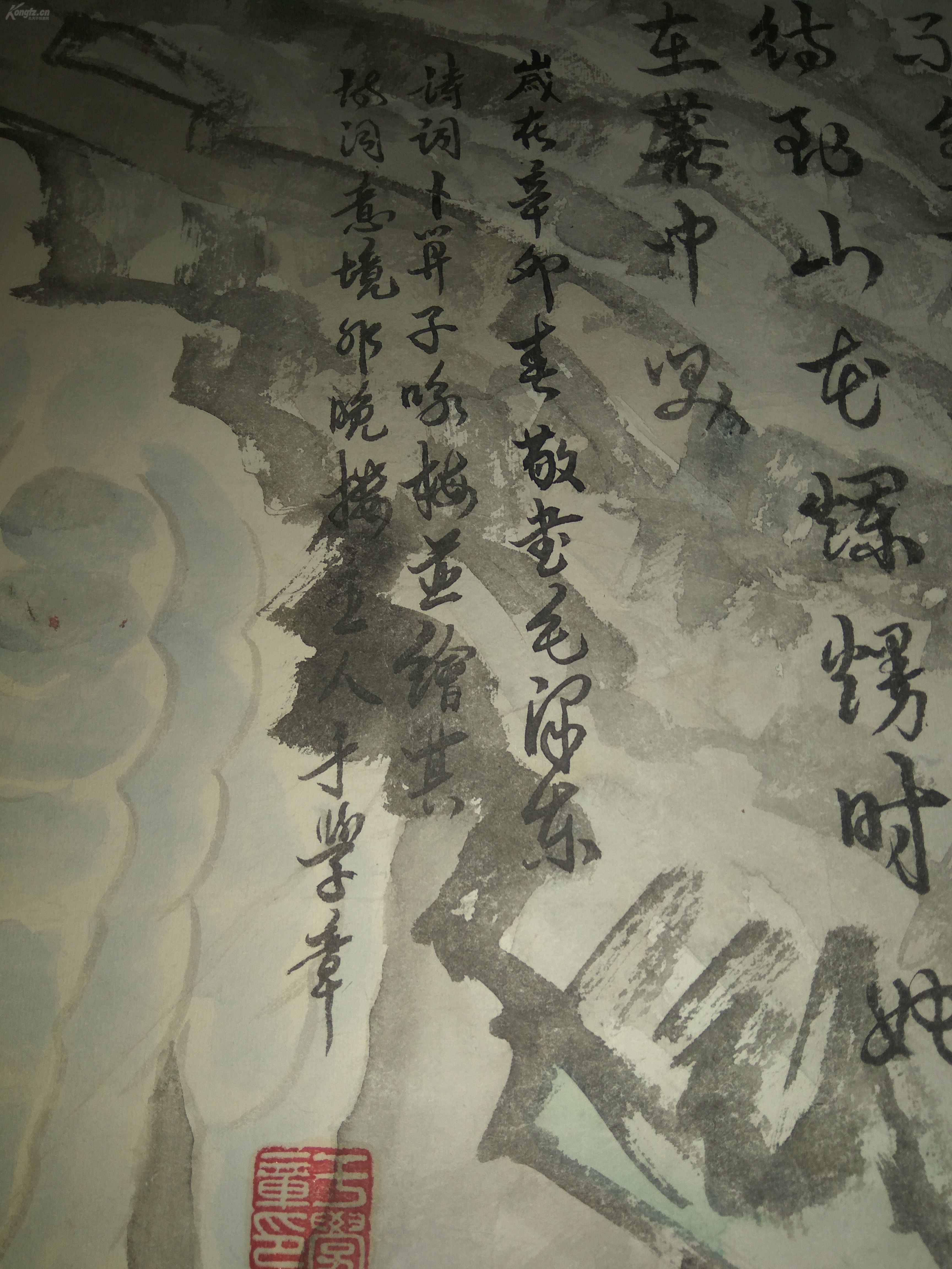 中国书画函授大学,乌鲁木齐市老年大学教授图片