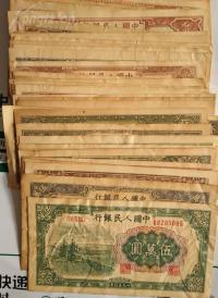 第一套人民币 全套60张(真假自鉴)60张不重复 难得,比起翡翠玉雕、黄蜡石、黄龙玉、红珊瑚、和田玉等等这些玉器太容易破碎了,而邮票发行量太大、连环画已成往事,陶瓷、瓷器易碎、镇尺、香炉、宣纸太冷门。