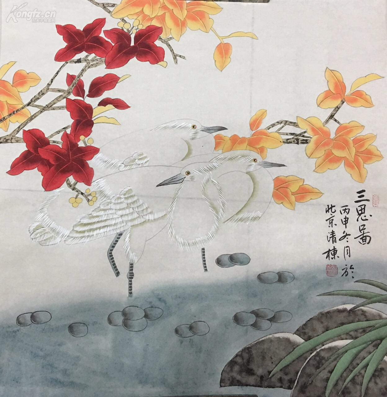 中国书画-zhongguoshuhua