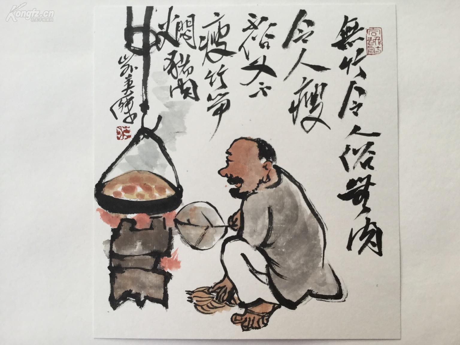 新文人水墨画--大厨 李英杰作品书画真迹图片