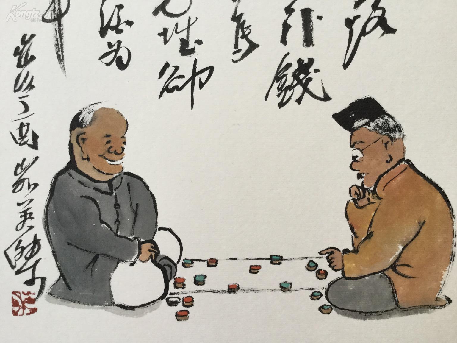 新文人水墨画--老战友 李英杰作品书画真迹图片