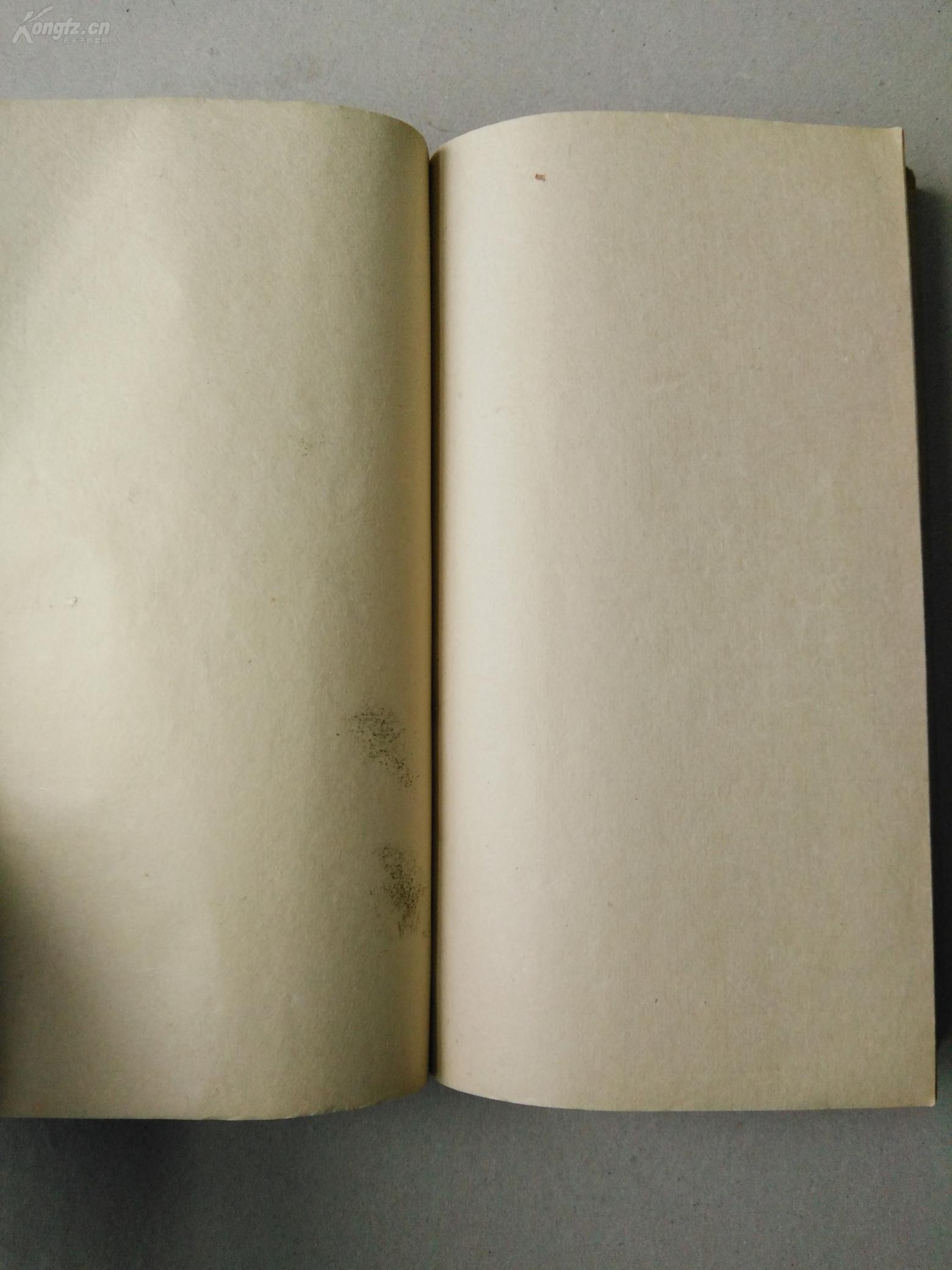 古代书信范本:手写本《书柬活套》/楷书行书两种字体/书法漂亮/后附有图片