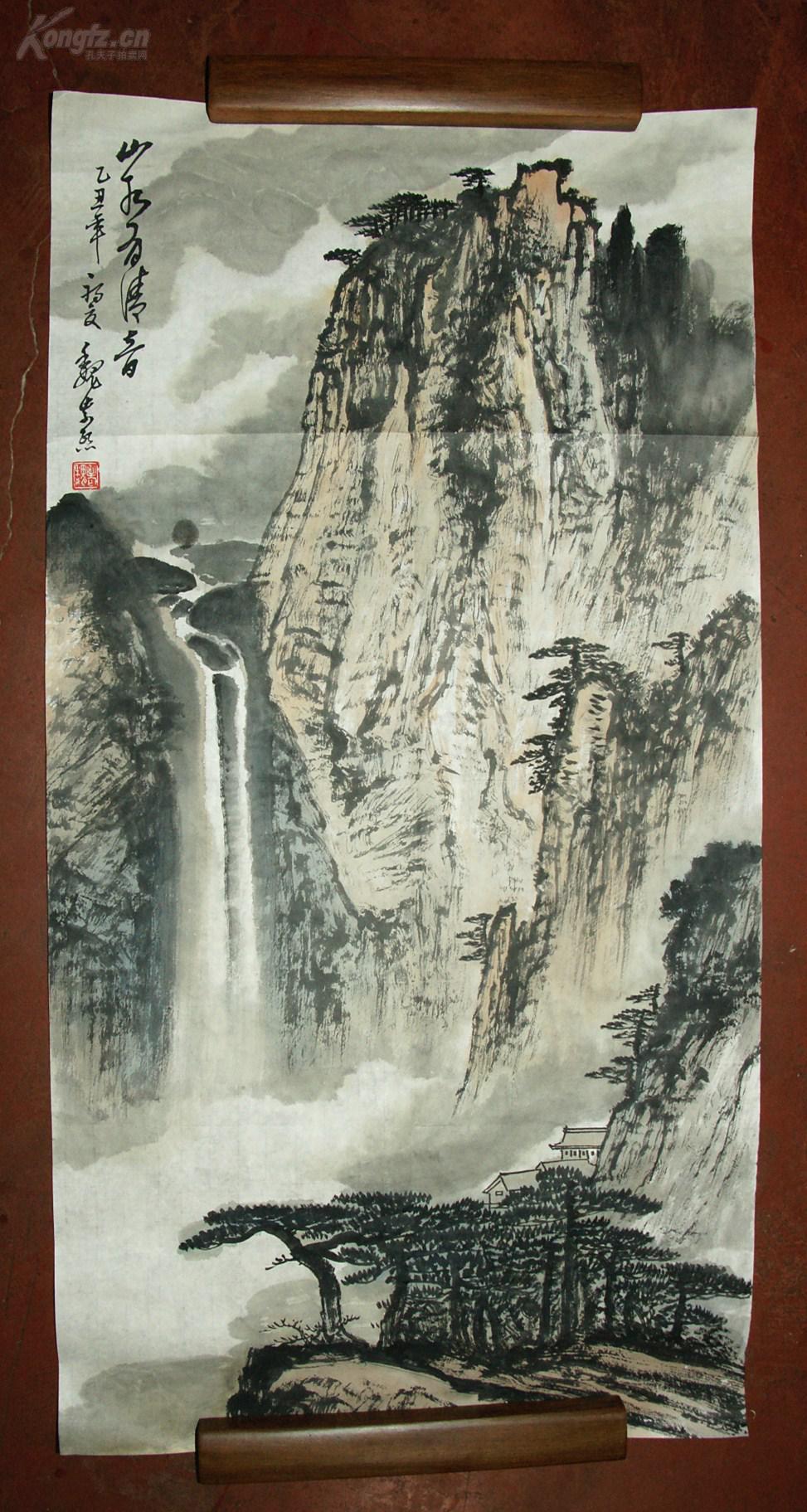 院著名山水画家 中国美术图片