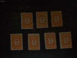 中华民国邮政欠资邮票七枚[面值半分,一分,二分,四分,一角,三角,五角]合拍.