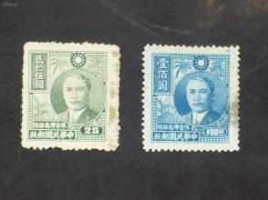 中华民国邮政限台湾省贴用邮票2枚[面值是25元.100元].