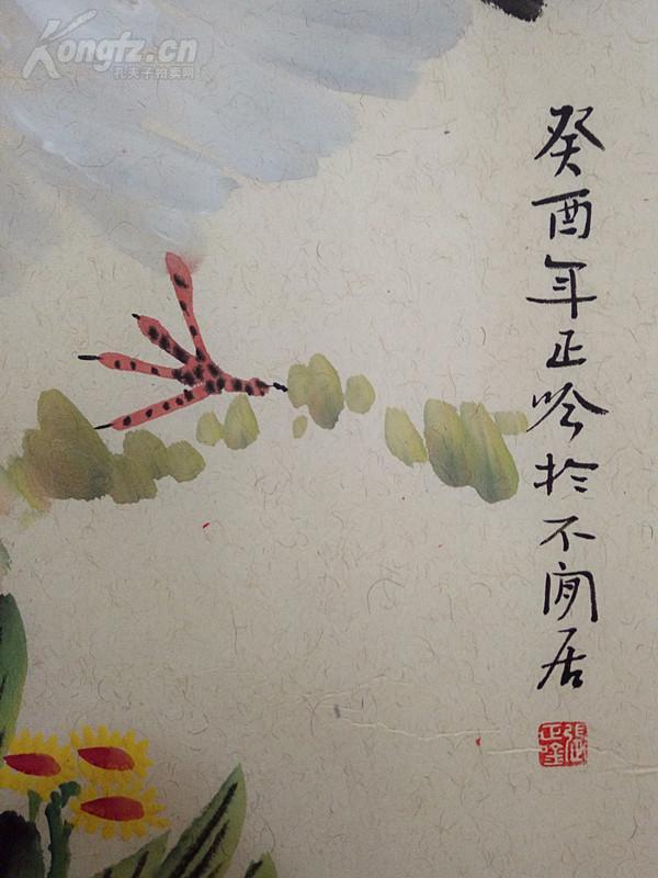 【图】南京书画院特约画师图片