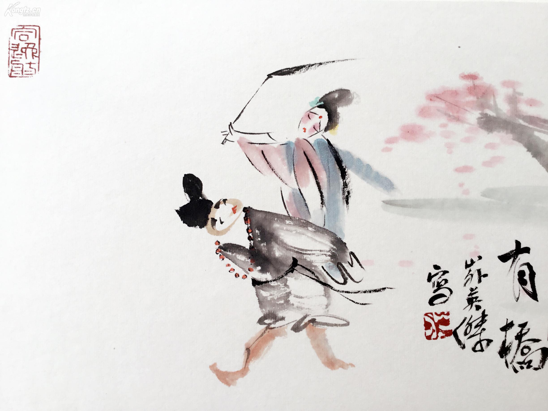 戏曲人物水墨画--双下山 李英杰作品书画真迹图片