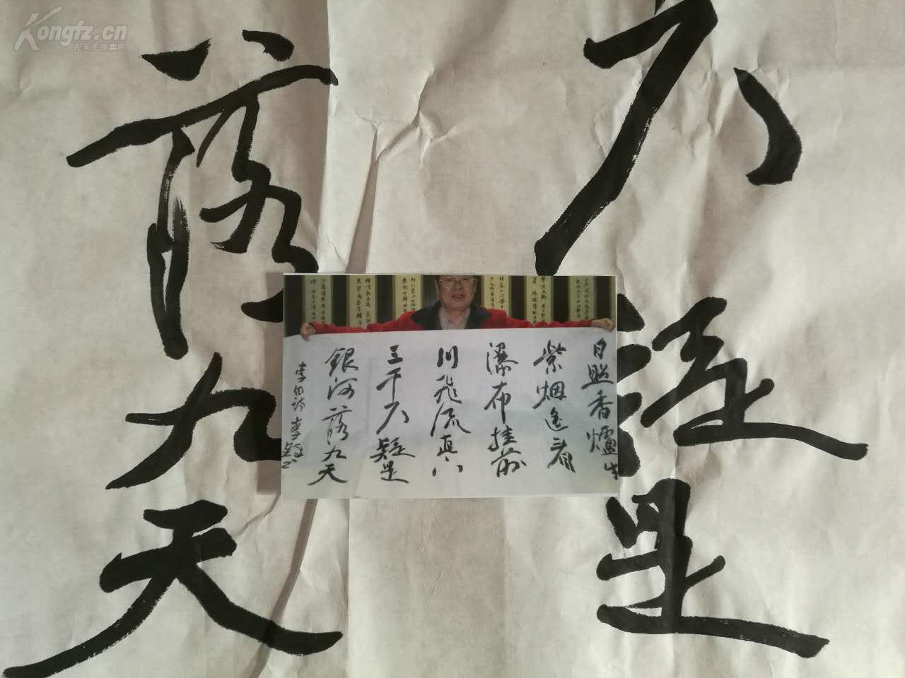 中国国际友好联络会理事图片