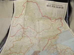 8470超大彩色印刷侵略者的丑恶嘴脸中国古地图《最新满蒙大地图》保老保真