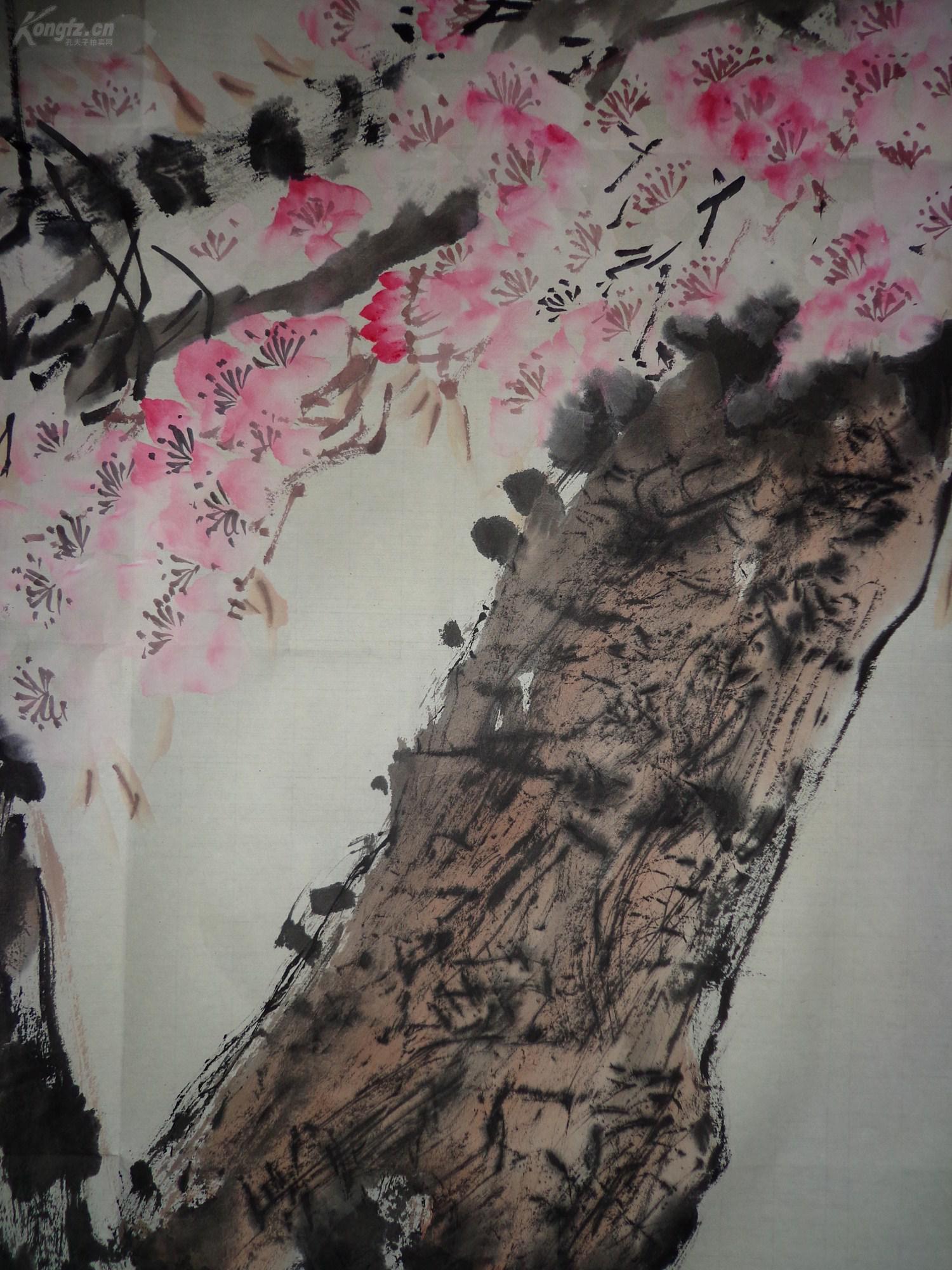 【图】【鲁风】中国美术家协会会员图片