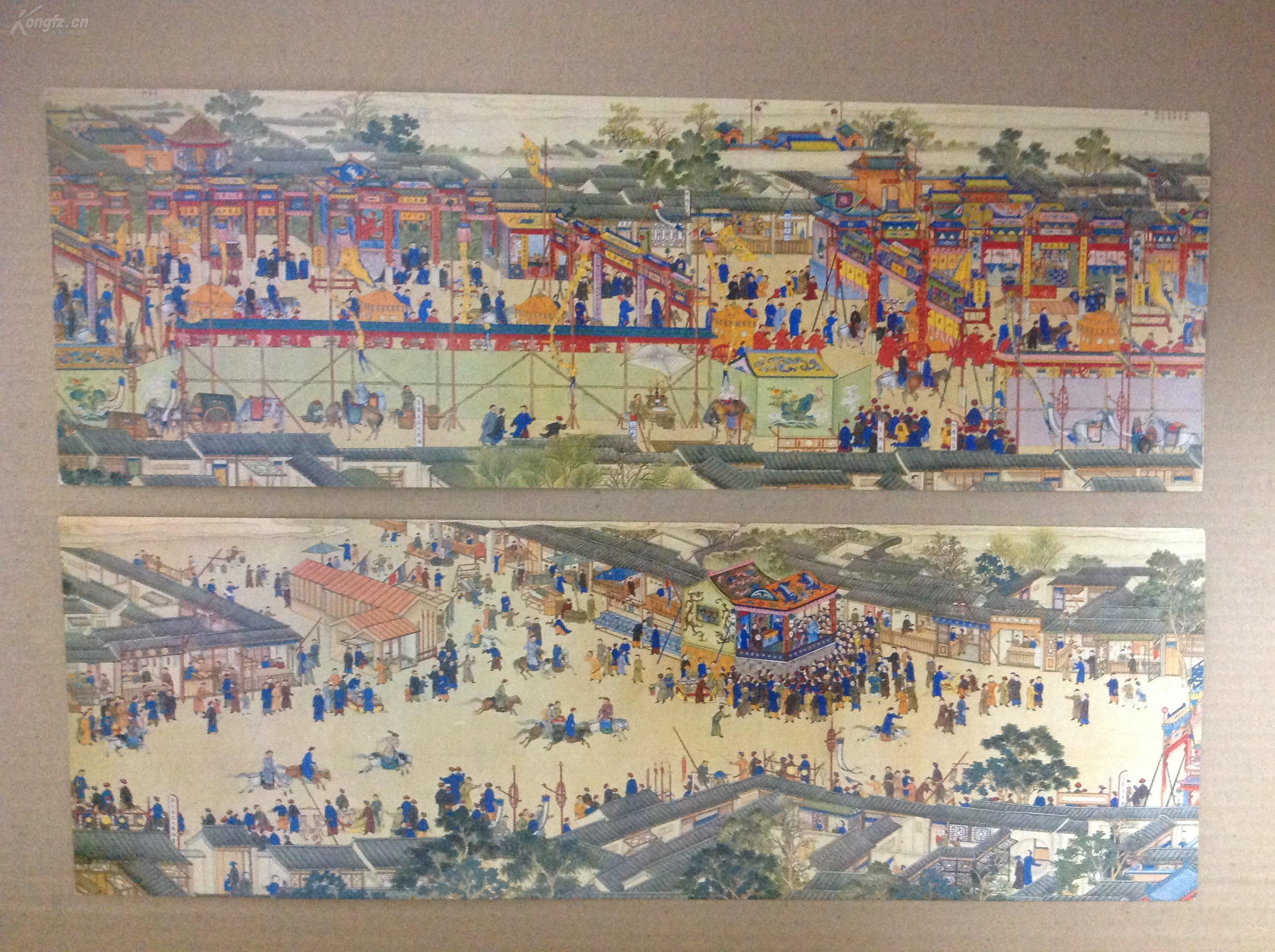 80年代紫禁城出版社出版 康熙六旬万寿庆典图卷 明信片