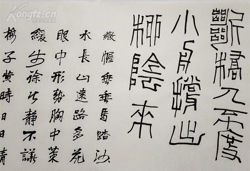 福建省书法家协会副主席,中国书法家协会篆刻委员【石图片