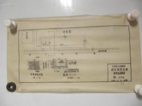 50年代手绘图- 天津水工试验所图纸资料:《天津水工试验所 海河裁湾试验蓄水池结构图》一张  蜡光纸 尺寸38/22厘米