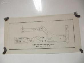 50年代手绘图- 南运河淤积问题模型试验报告图纸资料:《南运河独流船 闸淤积问题模型试验 模型布置 图 》一张  蜡光纸 尺寸54/27厘米