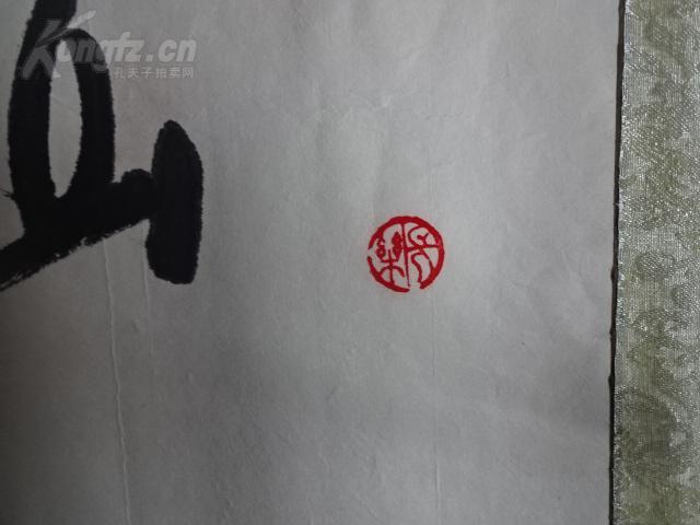 马万里, 河南书法家协会理事 中国书法家协会会员 中国书画学会常务副图片