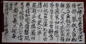 【石开四尺书法】职业篆刻书法家 福建省书法家协会副主席 中国书法图片