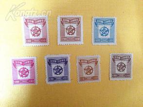 五星工农标识图邮票