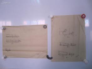 永定河水利资料老图纸 -手绘原稿图2张 蜡光纸 尺寸37/26、35/26厘米