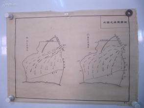 永定河水利资料老图纸一幅 -手绘原稿 《大港?水流情形图》一张 蜡光纸 尺寸56/39厘米
