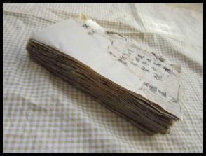 清代 或民国 手抄本 一厚册 有残缺