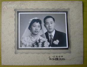 老照片:美女结婚照;上海公私合营中国照相馆。(帖板尺寸16.8*13.3厘米