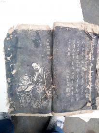 十分稀见的道光拓本,《集圣教字诗》孤本,一册全。