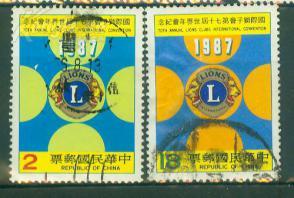 中国台湾 1987年狮子会2全旧