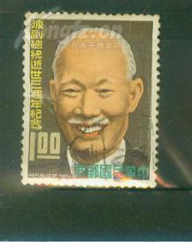 中国台湾 陈诚1全旧