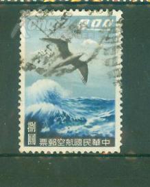 中国台湾 航空票 海燕1全旧