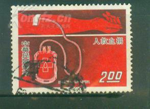 中国台湾  献血1枚旧