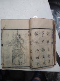 清乾隆木刻大开本,《东周列国志》存六册半套。