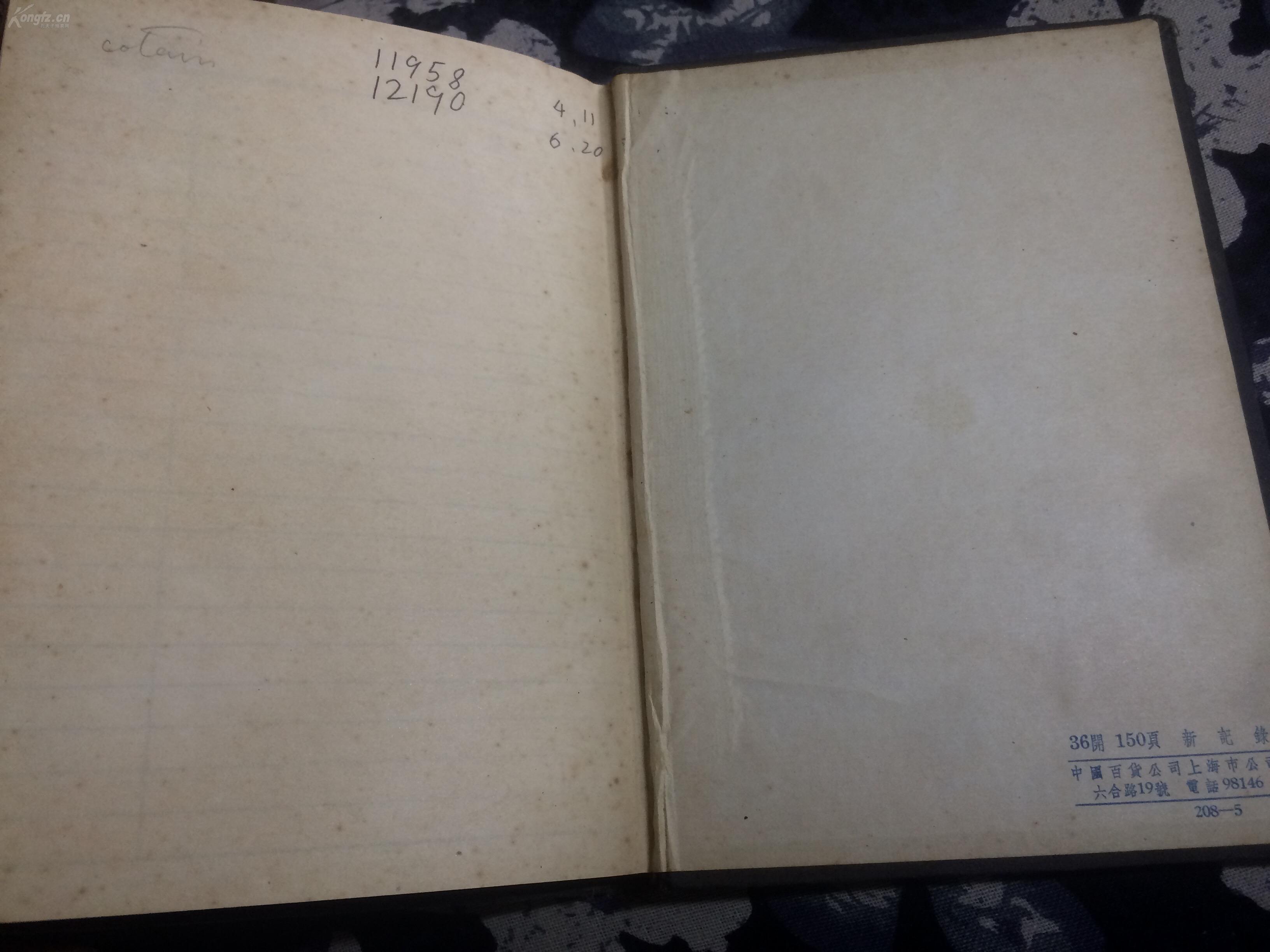 新纪录 50年代笔记本 扉页毛像图片