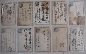 清末 日本实寄邮资明信片 10枚