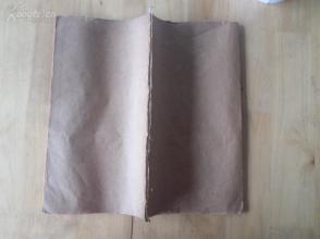 大开本白纸精印名人手札---------------翁松禅墨迹一册完整