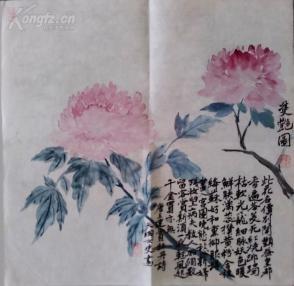 112 平尺国画 精品牡丹斗方 双艳图 34x34